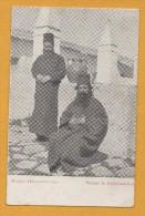 Grece Moines De Paleokastrtsa - Grèce