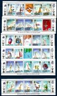1987 SALOMON  Barche A Vela    Serie Cpl Nuova ** MNH - Isole Salomone (1978-...)