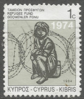 Cyprus. 1994 Obligatory Tax. Refugee Fund. 1c  Used - Cyprus (Republic)