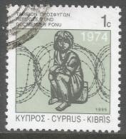 Cyprus. 1995 Obligatory Tax. Refugee Fund. 1c  Used - Cyprus (Republic)