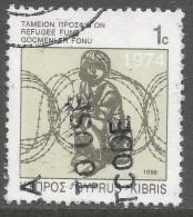 Cyprus. 1998 Obligatory Tax. Refugee Fund. 1c  Used - Cyprus (Republic)