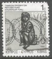 Cyprus. 1988 Obligatory Tax. Refugee Fund. 1c  Used - Cyprus (Republic)
