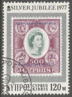 Cyprus. 1977 QEII Silver Jubilee. 120m Used SG 485 - Cyprus (Republic)