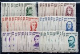 TP N° 1082/1087 ** - Unused Stamps