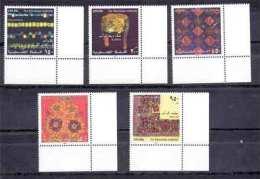 2003 Palestinian Handcrafts Complete Set 5 Values  MNH  (Or Best Offer) - Palestine
