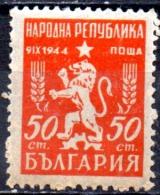 BULGARIA 1948 Lion Emblem - 50s - Orange MH - Nuevos