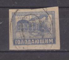 1922 - Au Profit Des Victimes De La Famine Mi No 194 Et Yv No 186 - 1917-1923 Republic & Soviet Republic