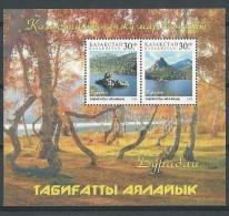 Kazakhstan: BF 14 ** - Kazakhstan
