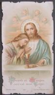 IMAGES PIEUSE Chromo  Vers 1900 : LA COMMUNION - JESUS ET SAINT JEAN -  /  HOLY CARD / SANTINO - Images Religieuses