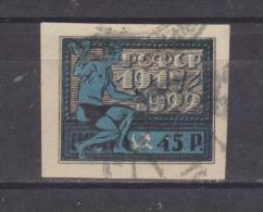 1922 - 5 Anniv. De La Republique Soviets Mi No 199 Et Yv No 174 - 1917-1923 Republic & Soviet Republic