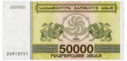 GEORGIA 50000 COUPONS 1994 Pick 48 Unc - Georgia