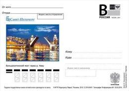 Russia 2015 Postal Stationery Card Bolsheokhtinsky Bridge Across The Neva River In St. Petersburg  Bridges Pont - Ponti