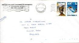 GRECE. N°1494 De 1983 Sur Enveloppe Ayant Circulé. Ski Nautique. - Water-skiing