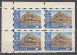 Russia USSR 1960 Mi# 2343 Radio Day Museum Of Connection MNH * * - Unused Stamps