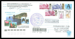 RUSSIA 2004 ENTIER COVER 037 Used VLADIVOSTOK NATURE RESERVE PRESERVE NATURELLE FAUNA BIRD MARINE VOGEL OISEAU Mailed - Covers & Documents