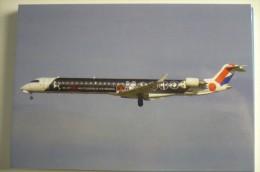 HOP  CANADAIR CRJ 1000   F HMLK     COLLECTION VILAIN N° 878 - 1946-....: Moderne