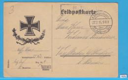 FELDPOST KARTE WW1, 27. 2. 1915, FELDPOST - 33 RES. DIVISION, GERMANY - Militaria