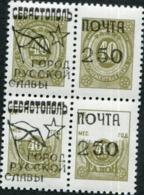 FLAG 1993 Ukraine Local Post; Sevastopol Flag 250 Overprinted On Green USSR Revenues  Mint Not Hinged - Stamps
