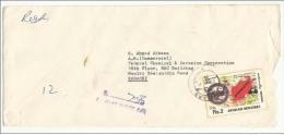 Pakistan  Registered Postal Used Cover  Afghanistan Refugees Map Stamp