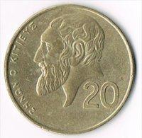 Cyprus 2001 20c - Cyprus