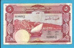 YEMEN PEOPLES DEMOCRATIC REPUBLIC - 5 DINARS -  ND ( 1984 ) - P 8b -  Sign. 4 - Bank Of Yemen - 2 Scans - Yemen