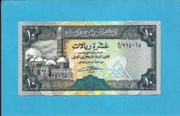YEMEN ARAB REPUBLIC - 10 RIALS -  ND ( 1992 ) - P 24 -  Sign. 8 - UNC. - Central Bank Of Yemen - 2 Scans - Yemen
