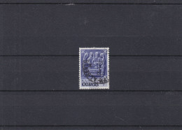 Katanga - Albertville - COB 14 Oblitéré - émission Locale Du 15/12/1961 - Katanga