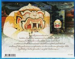 THAILAND  Thai Heritage Conservation Day 2015 Khon Mask (III) - Tailandia