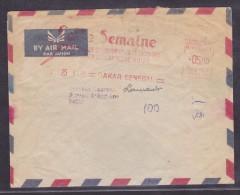 Sénégal - Lettre - Sénégal (1887-1944)