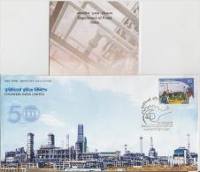India 2015  Engineers India Ltd  Steel Factory  FDC + Blank Brochure   # 64966  Inde  Indien - Factories & Industries