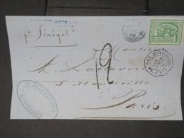 """FRANCE-Lettre ( Devant) De Montevideo Obl Cad """" Montevideo Paq.fr.j.n°3"""" En 1875   Belle Frappe     P5866 - Marcophilie (Lettres)"""