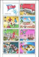 1976 Mi# 1523-1529 Y Kleinbogen Used - International Activities: UPU / Olympics / Soccer / Sports / Ship / Space - Estate 1976: Montreal