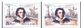 1999. Transnistria, A. Puschkin, Great Russian Poet, 2v, Mint/** - Moldova