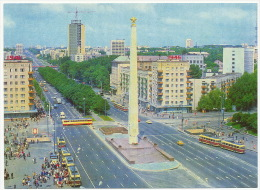 Kiev  Victory Square Tramways Tram - Ukraine