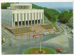 Kiev   Lenin Museum Lenine - Ukraine