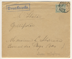 Letter From Rotterdam To Gallipoli In Italy Of 11/22/1905. Franked With C. 2-1 / 2 Block - Periode 1891-1948 (Wilhelmina)