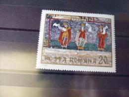 ROUMANIE TIMBRE  OU SERIE  YVERT N° 2498** - 1948-.... Republics
