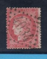FRANCE - N° 57 - 1871-1875 Ceres