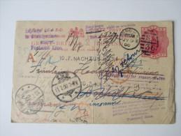 GB Ganzsache 1900 Irrläufer Mit Zig Vermerken!! Spannende Karte!! London Nach Deutschland. Empfänger Nicht Ermittelbar! - 1840-1901 (Viktoria)