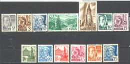 Allemagne Baden:  Yvert N° 1/13* - Zone Française