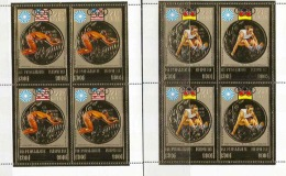 0323 Olympic Sport Gold 1973 Cambodia In Sheets MNH 360ME!! ** - Summer 1972: Munich