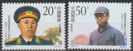 China MiNr. 2454/55 **, Luo Ronghuan - 1949 - ... République Populaire
