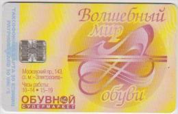 RUSSIA - CALENDAR 1997 - Russland