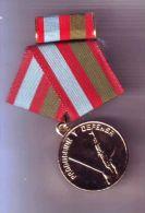 """*O67 CUBA MILITAR MEDAL \""""PRODUCCION Y DEFENSA\"""". PERIODO ESPECIAL - Tokens & Medals"""
