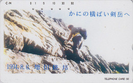 Rare Télécarte Japon / TCP 110-001 - Sport - ESCALADE Montagne - CLIMBING Japan Phonecard Mountain - Escalada - 12 - Montagnes