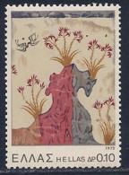 Greece, Scott # 1066 MNH Spring Fresco, 1973 - Unused Stamps