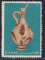 Greece, Scott # 1067 Unused No Gum Jug, 1973 - Unused Stamps