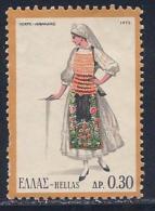 Greece, Scott # 1075 MNH Costume, 1973 - Unused Stamps
