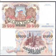 1992.  Russia, 10000 Rub/1992, P-253,  UNC - Russia