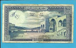 LEBANON - 100 LIVRES - 1967 - P 66.a - 2 Scans - Líbano
